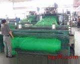 钠基膨润土防水毯(防水垫、GCL)